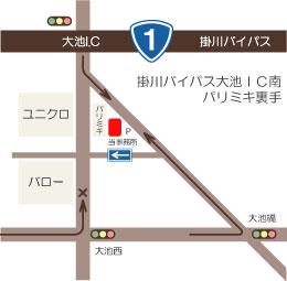 ひで行政書士事務所 案内図
